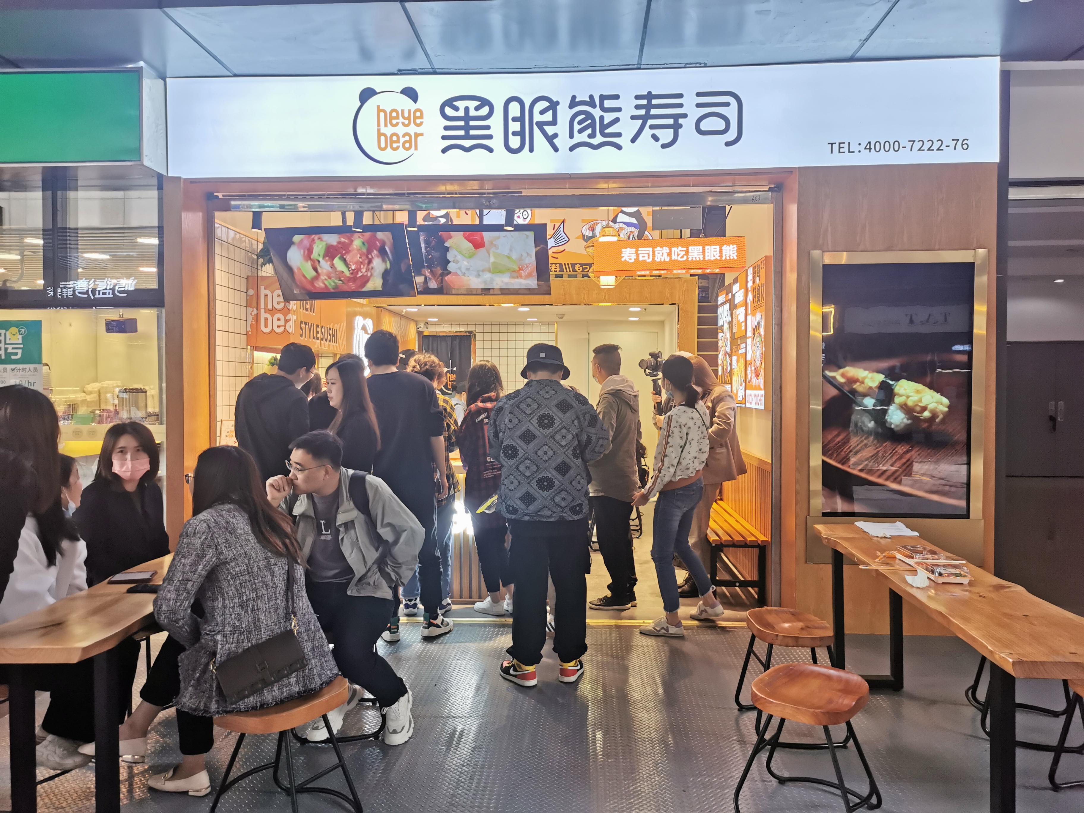 开寿司店运营